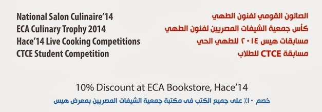 Up to 10% discount for books at our ECA stand...
