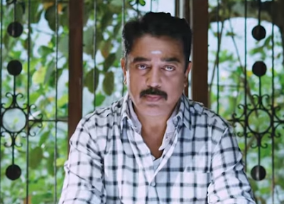 Papanasam (2015) Tamil Full Movie Watch Online And Download HD