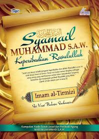 Kitab Syamail Muhammad SAW