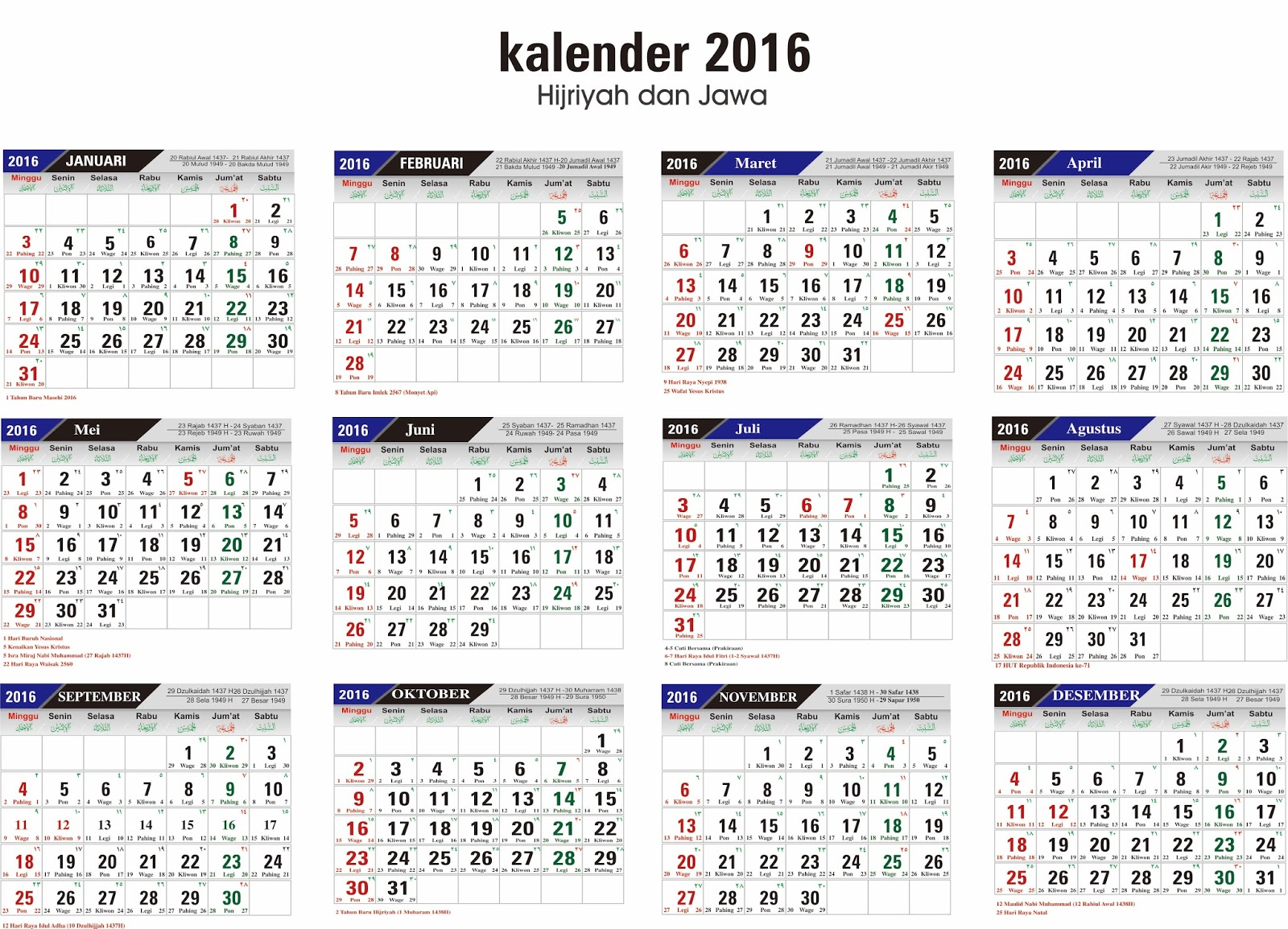 kalender 2016 lengkap terbarutau. Black Bedroom Furniture Sets. Home Design Ideas