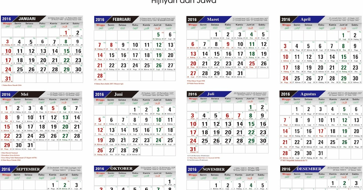kalender indonesia 2016 hari libur nasional dan cuti bersama kalender indonesia 2017. Black Bedroom Furniture Sets. Home Design Ideas