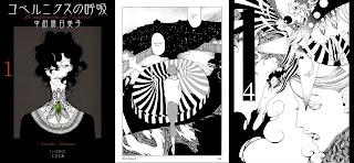 http://4.bp.blogspot.com/-aEcVwhRSFaA/ToBcWVOUpjI/AAAAAAAAABE/4HkVd0SXvls/s1600/Nakamura+Asumiko+1.jpg