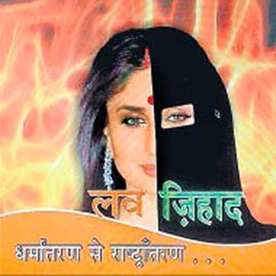 Kareena Kapoor Khan VHP controversial 'love jihad' campaign Cover Girl Image Credit: BollywoodLife.com