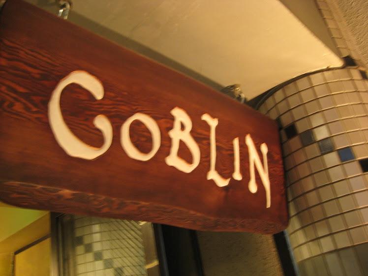 京都 喫茶 GOBLIN