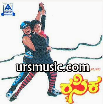 Rasika kannada movie mp3 songs free download