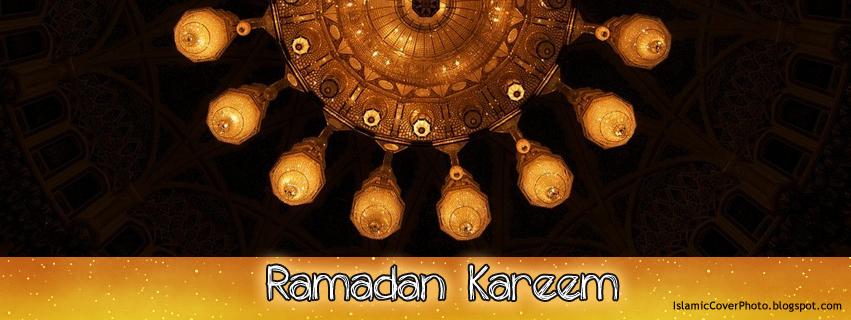 كفرات الفيس بوك رمضانية اغلفة شهر رمضان الكريم ramadan4-IslamicCove