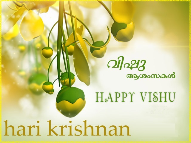 Happy Vishu Wishes Messages Cards in Malayalam, Tulu - Festival Chaska