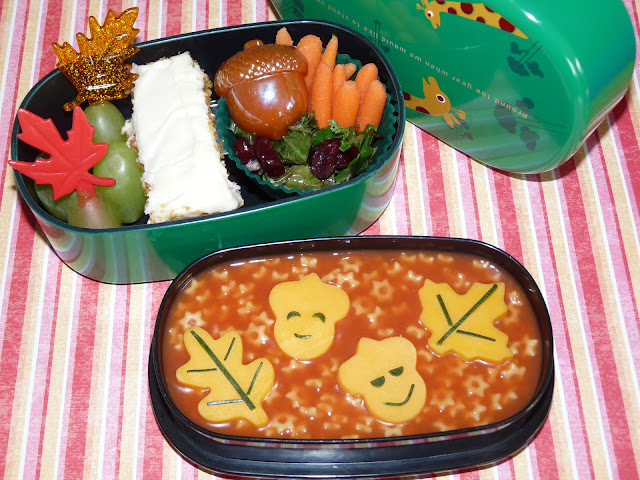fall leaves pumpkin bento lunch