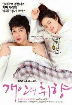 Drama Korea Personal Taste (2010)
