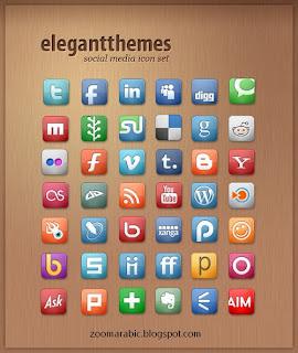 ايقونات المواقع الاجتماعية رائعة و انيقة   Download Media icons Free