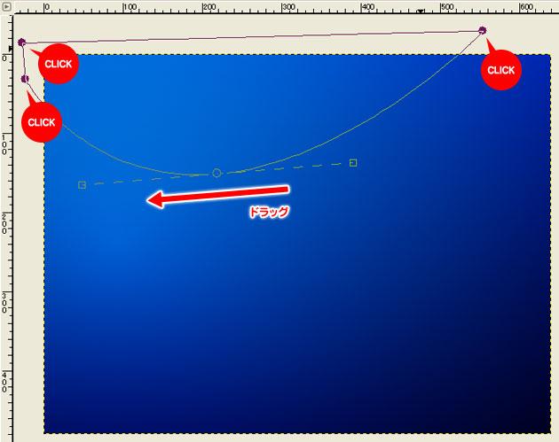 波型のグラデーションを作る②