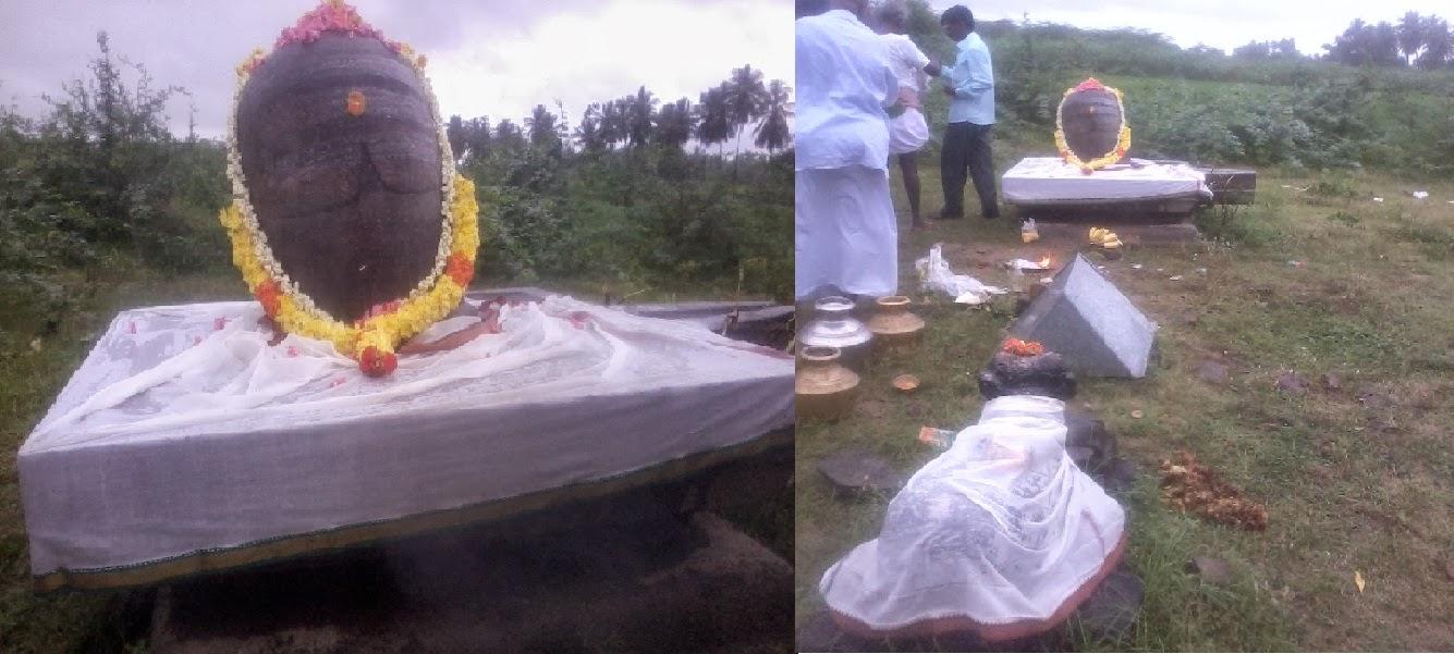 ii. Vasuva Samuthrakiraamam