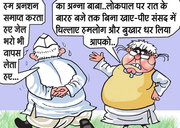 non veg hindi jokes hindi jokes dirty sms funny photos pics images