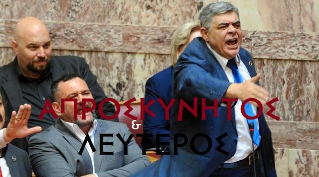 """Οι αναγνώστες του """"Πρώτου Θέματος"""" γράφουν διθυράμβους για τον Μιχαλολιάκο και την ομιλία του στη Βουλή..."""