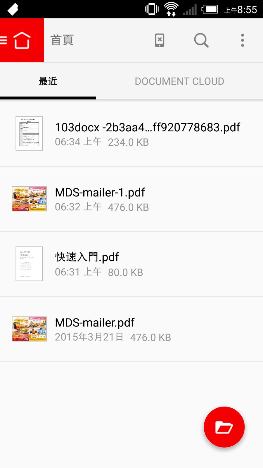 adobe dc pdf to csv