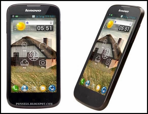 Cara Membuka Unlock Aplikasi pada Handphone Lenovo - Gadget Mobile ...