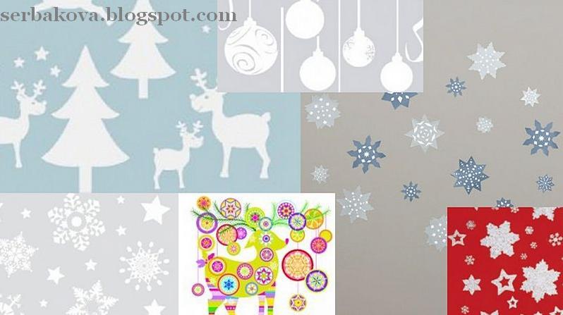 Трафареты для украшения окон с новогодними мотивами