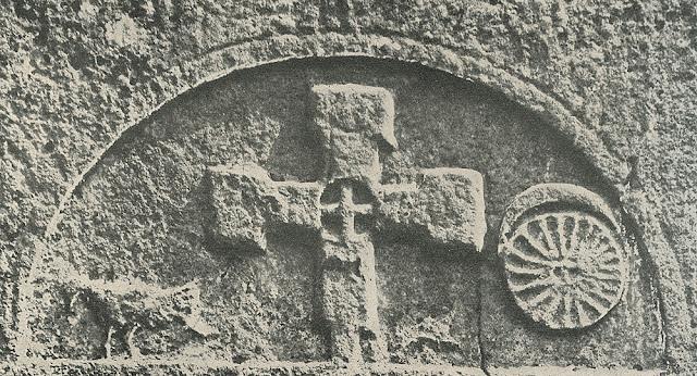 Sulejów-Podklasztorze, tympanon. Fot Zaborowski ok. 1957.