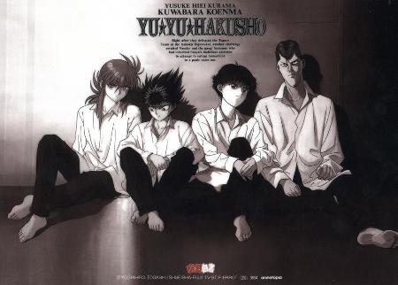 Yu Yu Hakusho Anime Review