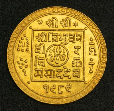 Nepal Mohar Gold Coin