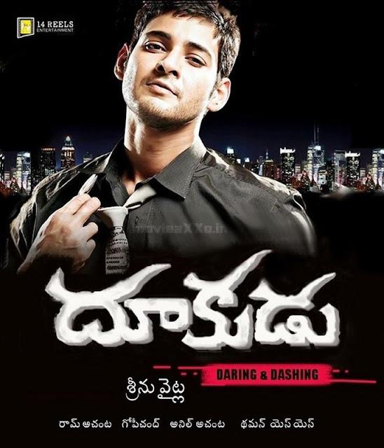 Watch videos online dookudu 2011 full hd telugu movie for Table no 21 full movie