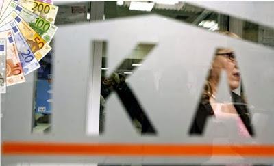 ΙΚΑ: Κοινοποίηση διατάξεων Ν. 4321/2015 για τη ρύθμιση ασφαλιστικών οφειλών
