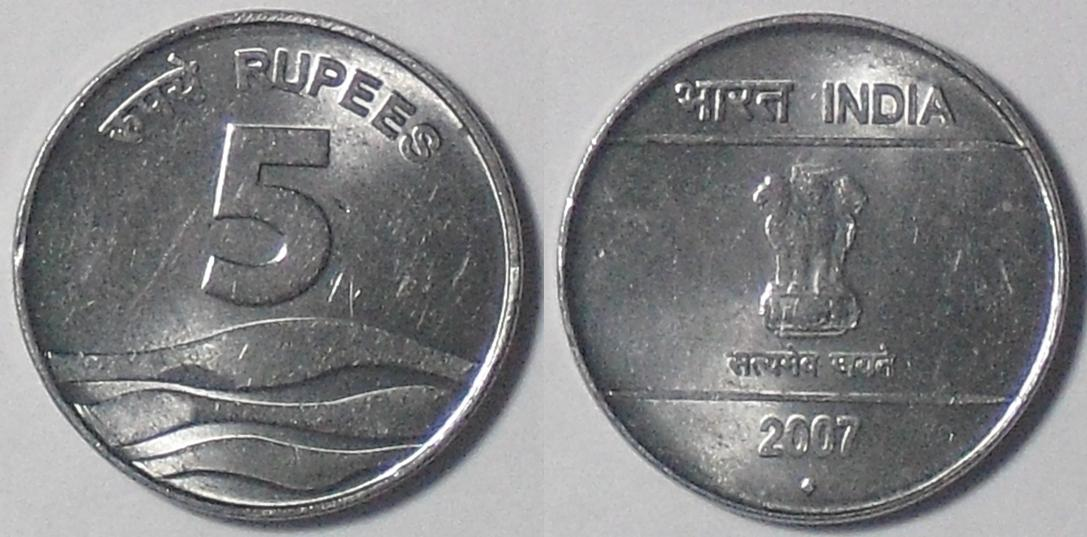 autobiography of a 5 rupee coin After i was born the authorities packed me inside a trunk and i was taken to the  bank i made many other friends - one-rupee, two rupees and five rupees coins.