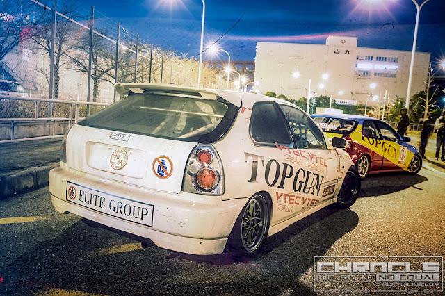 Nielegalne wyścigi, illegal street racing, Japonia, Kanjozoku, 環状族