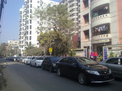Resident City in Dhanmondi.