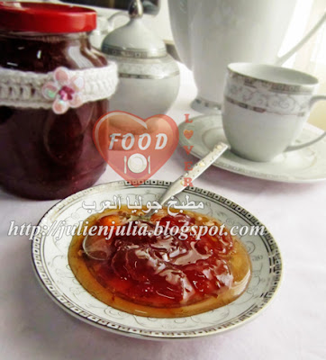 Grandmother Grape Jam وصفة جدتي مربى العنب