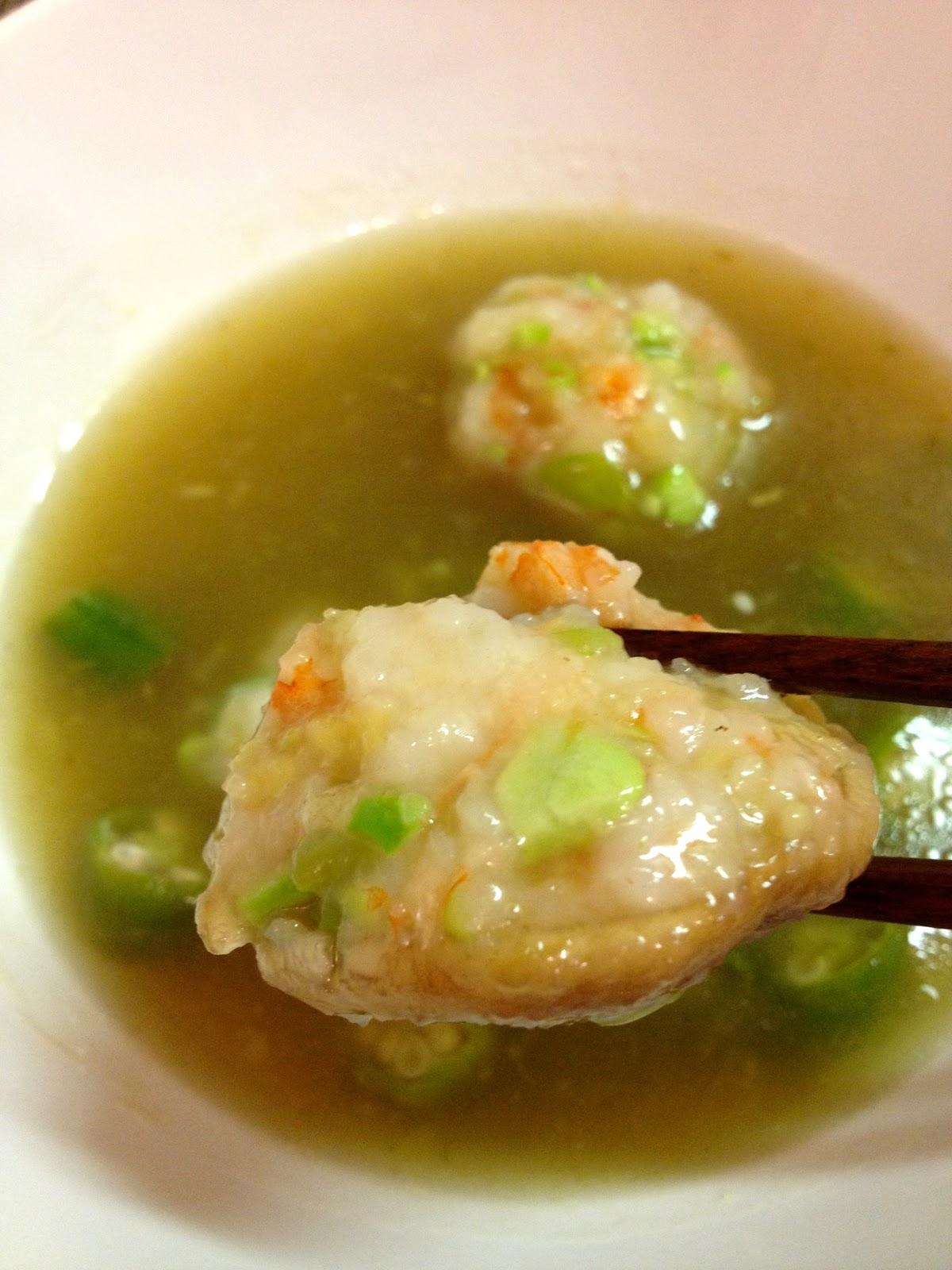 Poppin' kitchen: Shrimp ball ginger soup