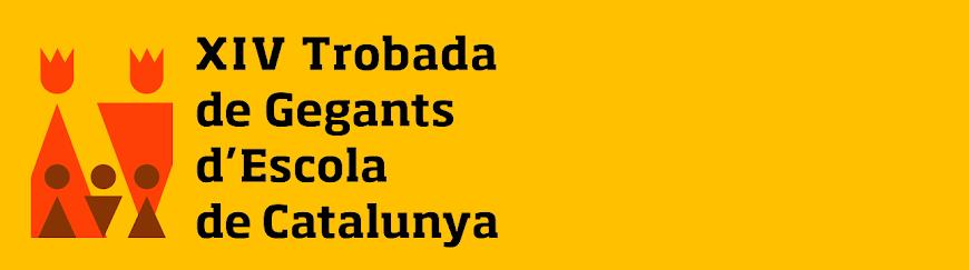 Trobada de Gegants d'Escola de Catalunya 2012