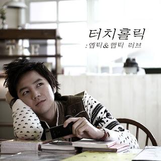 Jang Geun Suk Images