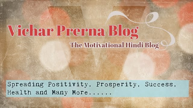 Welcome @Vichar Prerna Blog !!!