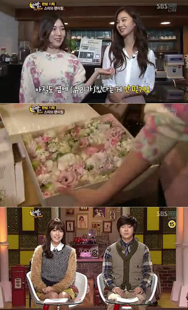 Sooyoung Kritik Yuri