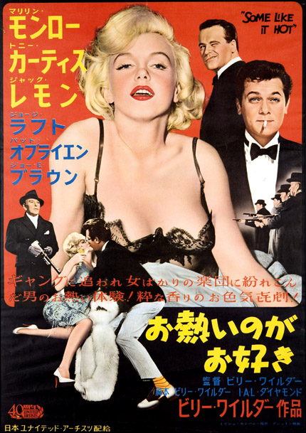classic posters, free download, free printable, graphic design, movies, printables, retro prints, theater, vintage, vintage posters, vintage printables, japan, japanese, Some Like It Hot, Japanese - Vintage Movie Printable Poster