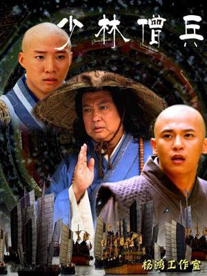 phim Thiếu Lâm Tăng Bình FFVN - The Shaolin Warriors FFVN 32/32 -