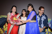 Kavvintha audio release function-thumbnail-12