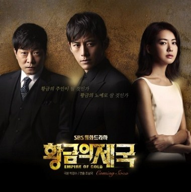 sinopsis drama korea empire of gold