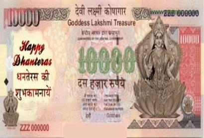 Happy Dhanteras Funny Joke Laxmi Devi Nur Aap Par Barse Har Koi