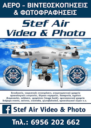 Stef Air Video & Photo