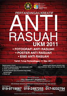 Pertandingan kreatif anti rasuah ukm 2011