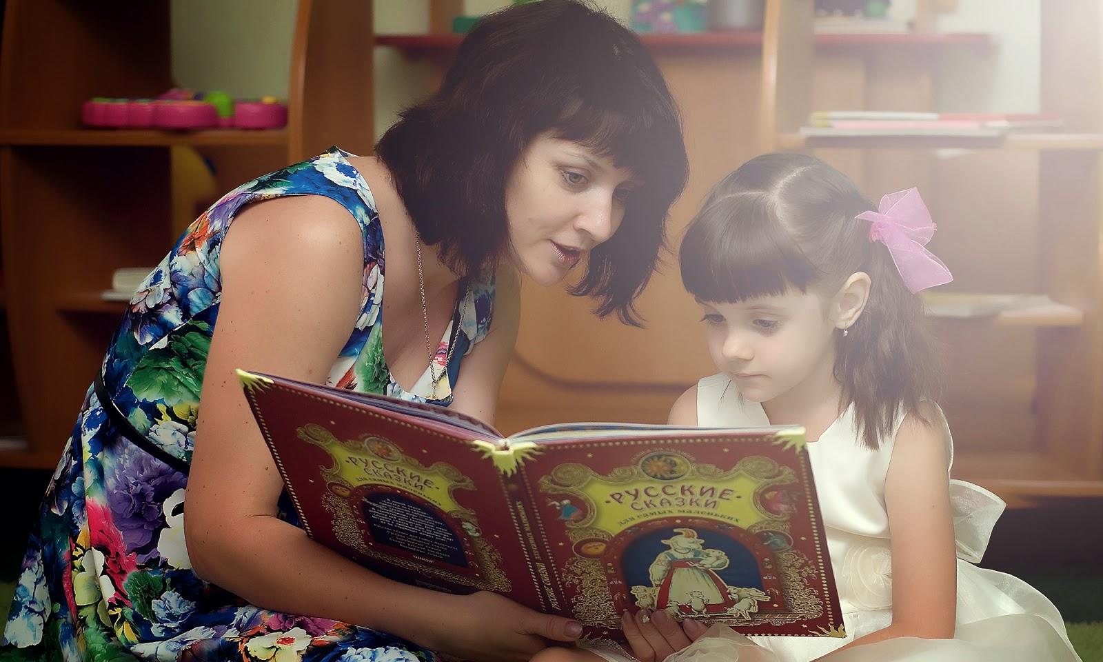 Роль книги в жизни детей
