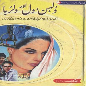 http://books.google.com.pk/books?id=cyFnAgAAQBAJ&lpg=PP1&pg=PP1#v=onepage&q&f=false