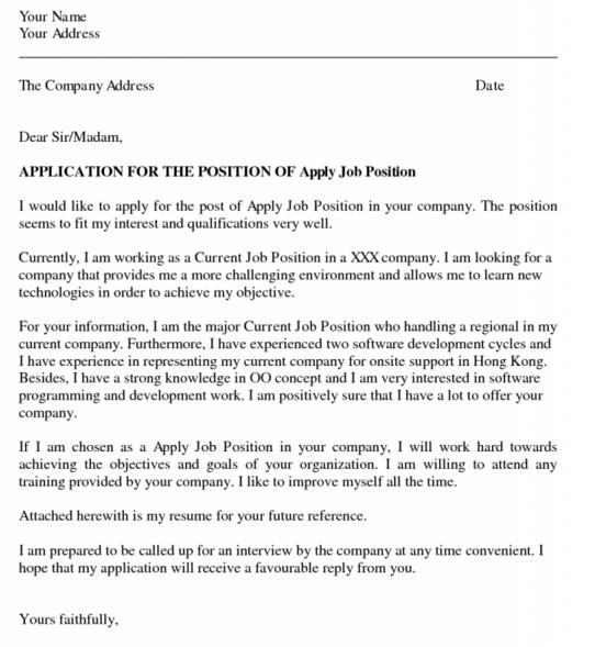 job application letter 6
