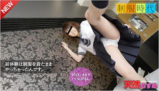 10musume 091115_01 Kasumi Saotome