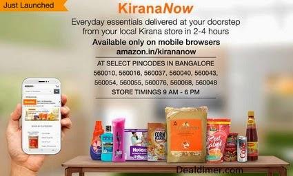 Amazon KiranaNow