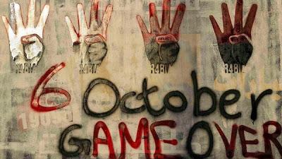 la-proxima-guerra-6-de-octubre-game-over-hermanos-musulmanes-egipto-manifestaciones