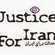 http://iranscope.blogspot.com/2015/02/blog-post_66.html