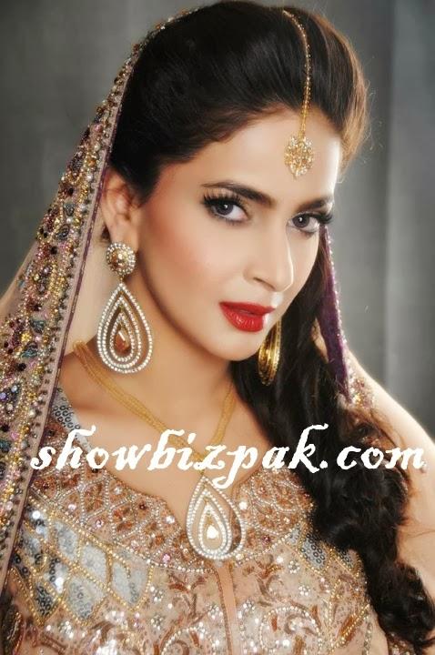 Saba Qamar Wedding Pictures